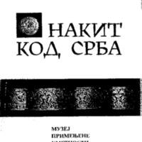 Nakit kod Srba katalog.pdf