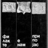 Filanterije_komprimovan.pdf